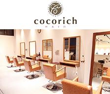 cocorich